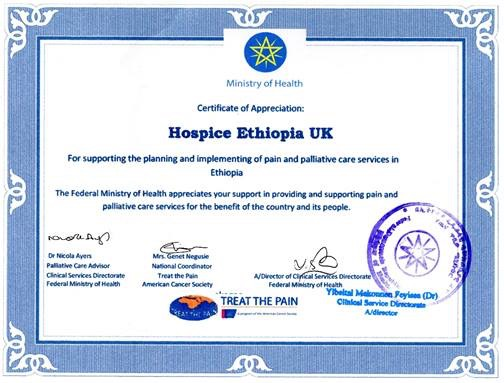 Certificate from Ethiopian government